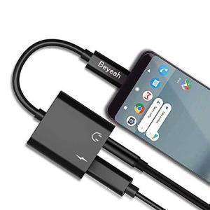 Beyeah 2in1 タイプC イヤホン変換ケーブル Type-Cイヤホンジャック 3.5mm Aux端子USB-C PDイヤホン 充電ア|totasu888