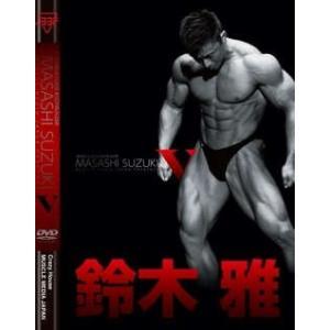 DVD「鈴木 雅5」 totasu
