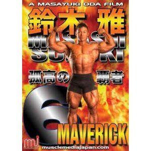 DVD「鈴木雅6 MAVERICK(孤高の覇者)」