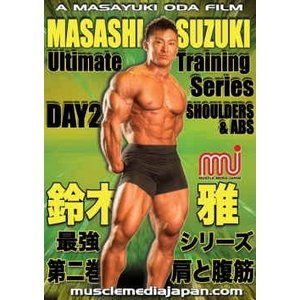 DVD「鈴木雅最強シリーズ2肩と腹筋」 totasu