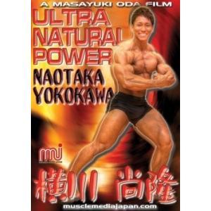 DVD「横川尚隆 」