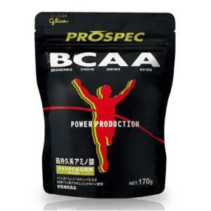 グリコ アミノ酸プロスペック BCAAパウダー 170g|totasu