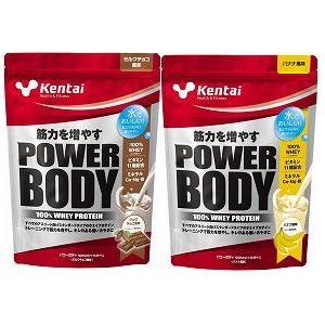 健康体力研究所 パワーボディ100%ホエイプロテイン 1kg|totasu