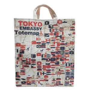 インド製ジュートのショッピングトートバッグ 東京 大使館|totemap