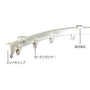 【アジャスタブルカーテンレールセット】4m|totocar