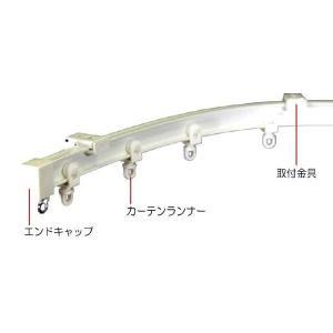 【アジャスタブルカーテンレールセット】 5m|totocar