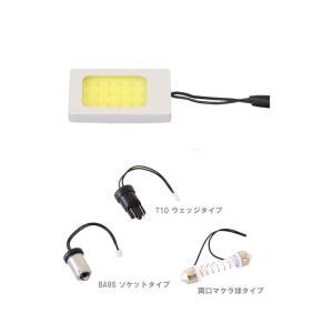 【LEDルームランプバルブ18×30 ホワイト 12V/24V共用 】|totocar