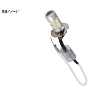 【H3 LED フォグバルブ ショートタイプ】1個|totocar