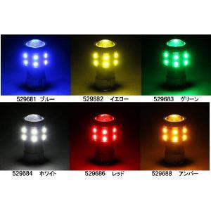 【LC-01 LED14ハイパワーバルブNEO  24V用】1個12/24V共用 各色|totocar