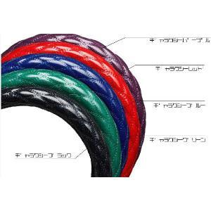 【ギャラクシー(ラメ模様)ハンドルカバーWステッチ A型(太巻き) 】 48cm用各色 totocar