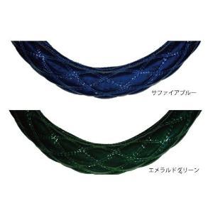 【もこもこハンドルカバーWステッチ A型(太巻き) サファイヤブルー/エメラルドグリーン 】 48cm用各色 totocar