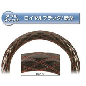 【モコモコダブルステッチハンドルカバー  Aタイプ (太巻き)】ロイヤルブラック/赤糸40cmφ用|totocar