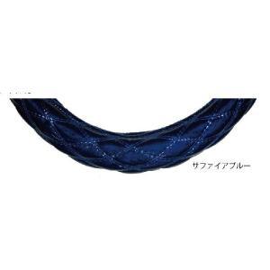 【もこもこ富士Wステッチハンドルカバー 】サファイヤブルー 40cm用|totocar