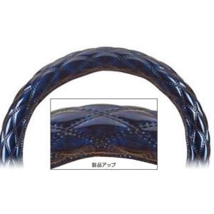 【モコモコハンドルカバー ダブルステッチ 富士 (細巻き)】ロイヤルネイビーブルー 36〜37cmφ用 totocar