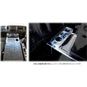 【代引き不可】【センターテーブル】日野大型NEWプロフィア用各色|totocar