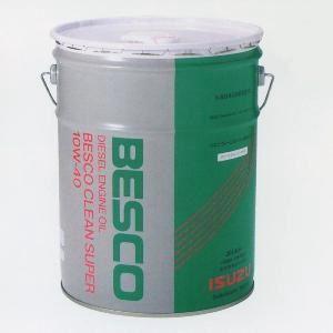 BESCO クリーン スーパー 20L|totocar