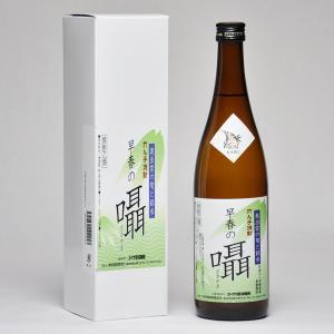 この焼酎は、雲南市広域市民活動認定団体「かぐや姫探険隊」が、自然豊かな島根県奥出雲地方の採れたての竹...