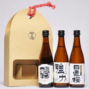 日置桜 飲み比べ セット ミニチュアボトル 100ml×3本 きき酒