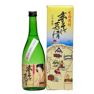 米のうまみを生かした本格米焼酎です。 減圧蒸留ですので、口当たりがよく飲みやすいです。  【メーカー...