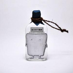 山陰地方の酒造米を原材料とし、当社の日本酒造りの歴史と技術のもとに、醗酵させ真空減圧蒸留で製造熟成さ...