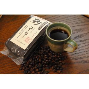 砂コーヒー|tottorishi-bussankan