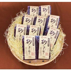砂コーヒー10個セット|tottorishi-bussankan