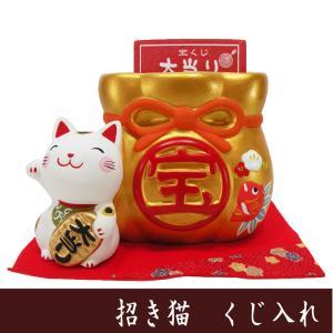 縁起物 招き猫 宝くじ入れ 金運招来 龍虎堂 ねこの置物 日本製