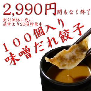 餃子 ギョーザ ぎょうざ 80個 お取り寄せ 名物 グルメ 神戸 南京町|tou-free11