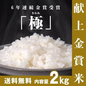 毎日食べるお米だからこそ、安心・安全を追求し、水や土からこだわり抜く。 『こんなおいしいお米食べたこ...