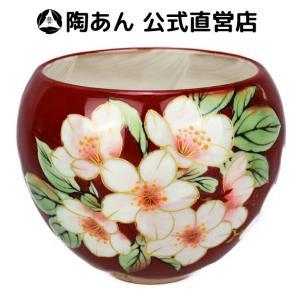 京焼 清水焼 陶あん 色絵付け 玉湯呑(赤地×桜)|touanstudiokyoya
