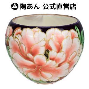 京焼 清水焼 陶あん 色絵付け 玉湯呑(紫地×牡丹)|touanstudiokyoya
