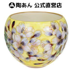 京焼 清水焼 陶あん 色絵付け 特上玉湯呑(黄色地×桜)|touanstudiokyoya