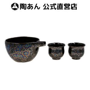 京焼 清水焼 陶あん セット割引商品 星結晶 片口 ぐい呑みセット(鉄黒)|touanstudiokyoya