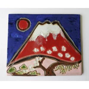 オリジナル美術陶板 赤富士シリーズ・松竹梅|touban-art