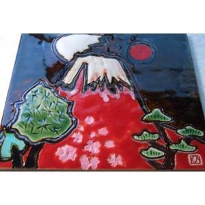 オリジナル美術陶板 赤富士シリーズ・桜に松|touban-art