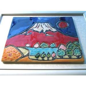 オリジナル美術陶板 赤富士シリーズ・湖|touban-art