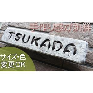 表札 戸建 おしゃれ 手づくり タイル 陶器 C1 切り文字 白 サイズ:約70×350×18mm touban-art