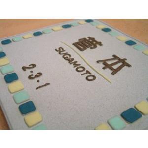 表札 戸建 おしゃれ 【色変更事例】 凸文字 陶器表札 コーンフレーム サンド K105変更例集です。|touban-art