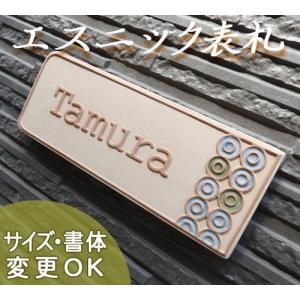 【凸文字陶器 手作りタイル表札】陶器で作った温もりのあるお手頃価格の表札です。ワオ K116 サイズ:約70×200×7mm|touban-art