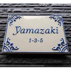 凸文字 陶器 手作り タイル 凸模様のアラビアタイルの文様に、コバルトブルー化粧土の表札。アラビアン長方形 K152 サイズ:約130×180×7mm|touban-art|05