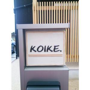 表札 戸建 おしゃれ 凸文字 陶器 手作り タイル 凸文字 オリジナル陶器表札 K159ツインオーカー サイズ:約140×140×7mm touban-art 05