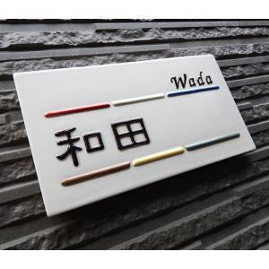 表札 戸建 おしゃれ 凸文字 陶器 手作り タイル  K160シックスストリング サイズ:約100×180×7mm|touban-art|04