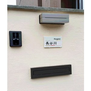 表札 戸建 おしゃれ 凸文字 陶器 手作り タイル  K160シックスストリング サイズ:約100×180×7mm|touban-art|05