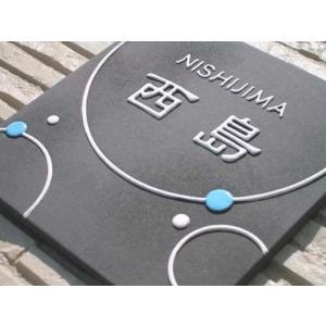 【人気表札!】 オリジナル凸文字陶器表札K164サークル変更サンプル集1 サイズ:約180×180×7mm|touban-art