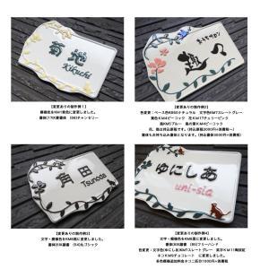 表札 戸建 おしゃれ 凸字 陶器 オーダーメイド オリジナル 陶器表札 猫の森 K188 サイズ:約130×170×7mm|touban-art|03