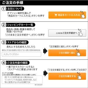 表札 戸建 おしゃれ 凸字 陶器 オーダーメイド オリジナル 陶器表札 猫の森 K188 サイズ:約130×170×7mm|touban-art|06