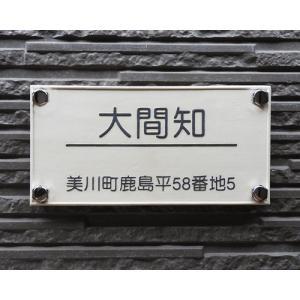 表札 戸建 おしゃれ 凸文字 陶器 手作り タイル シンプルな浮き出し凸文字の陶器表札 礎(いしずえ) K38 サイズ:約200×100×7mm|touban-art|02
