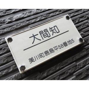表札 戸建 おしゃれ 凸文字 陶器 手作り タイル シンプルな浮き出し凸文字の陶器表札 礎(いしずえ) K38 サイズ:約200×100×7mm|touban-art|04