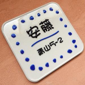 表札 戸建 おしゃれ 凸文字 陶器 手作り タイル 表札。こつぶちゃん K54 サイズ:約150×160×7mm|touban-art|04