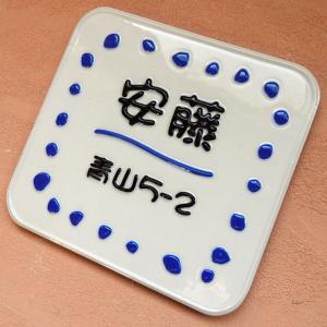 表札 戸建 おしゃれ 凸文字 陶器 手作り タイル 表札。こつぶちゃん K54 サイズ:約150×160×7mm|touban-art|05